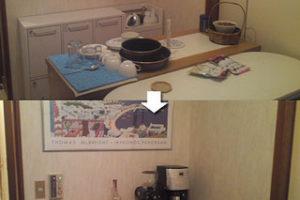 キッチンカウンターの天板