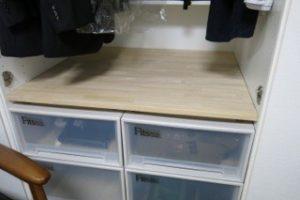 ゴム積層材の押入収納の天板