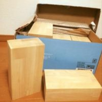 メルクシパイン集成材のヨガ用ブロック